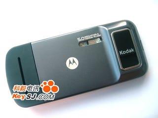 Illustration for article titled Leaked Photos of Motorola ZN5 Suggest Kodak Camera Partnership