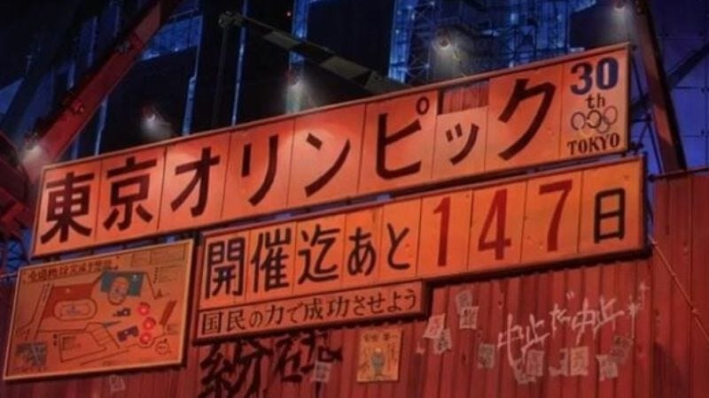 Illustration for article titled Akira predicted thatthe 2020 Olympics would be held in Tokyo