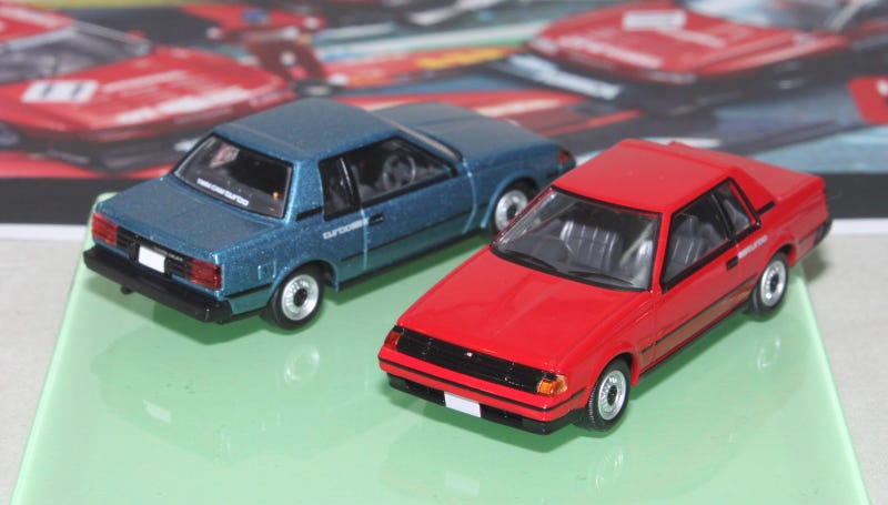 Illustration for article titled Tomica of The Day: 30 May 2013