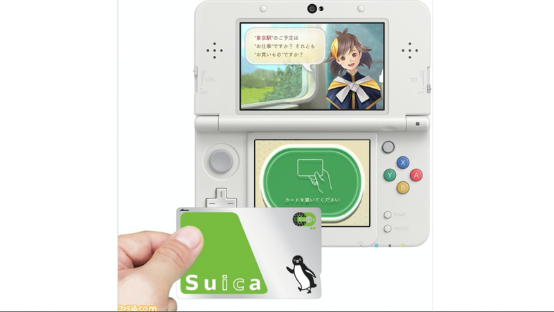 [Image via Famitsu]