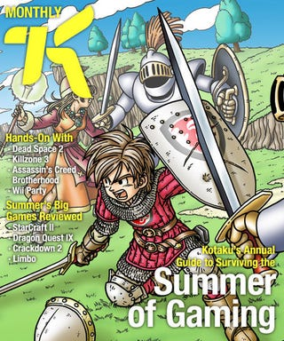 Illustration for article titled K Monthly - July 2010