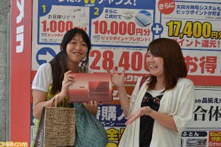 Illustration for article titled The 3DS Launches at a Lower Price. Some Japanese People Buy It.