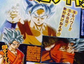 Illustration for article titled It's Official, Goku Has Blue Hair in Dragon Ball Z