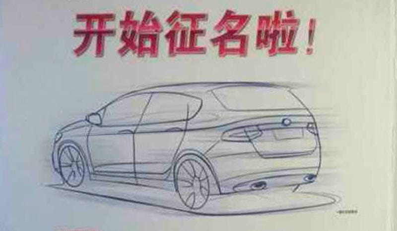 Illustration for article titled China May Get A Dodge Dart Wagon