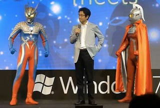 Illustration for article titled Windows 7 Launches in Japan