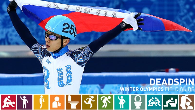 Illustration for article titled So, Why Is There A Korean Guy On Russia's Speed Skating Team?