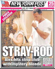 Illustration for article titled A-Rod Has Sexual Urges, Apparently