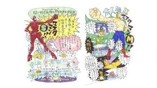 Illustration for article titled Famed Japanese Anime Studio Turns to Kickstarter