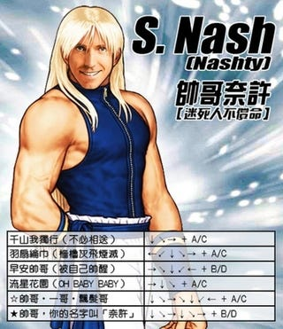 Illustration for article titled Japanese Gaming Cards With Photoshopped NBA Players Are Disrespectful To Frowns