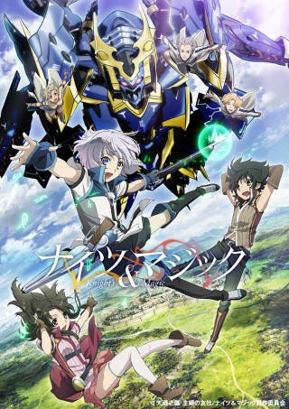 Illustration for article titled Here it is the newest promo of the anime of Knights & Magic