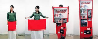 Illustration for article titled Japanese Anti Rape/Mugging Dress Transforms Into Vending Machine Disguise