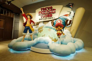 Illustration for article titled Inside Japan's New One Piece Theme Park