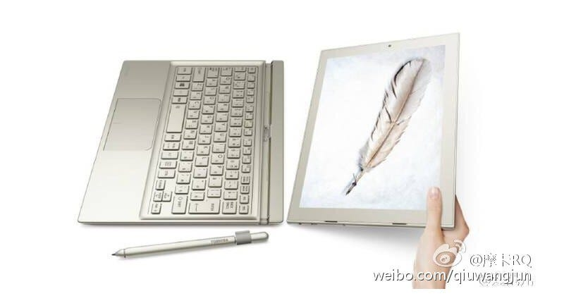 Illustration for article titled Huawei Made Yet Another Surface Tablet Ripoff