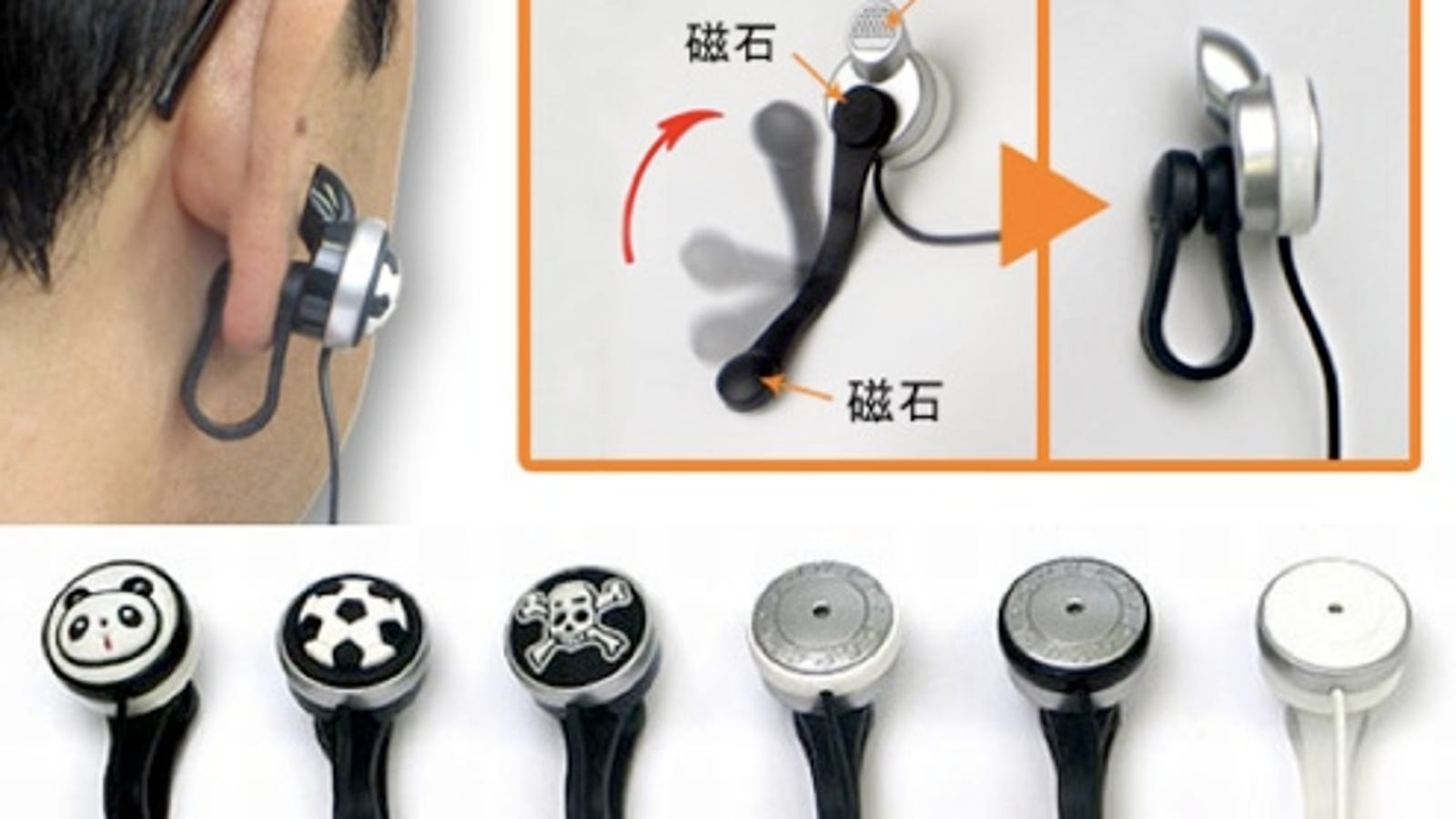 Thanko Magnetic Earring-Clip Earphones Can Make You Look like a Pirate