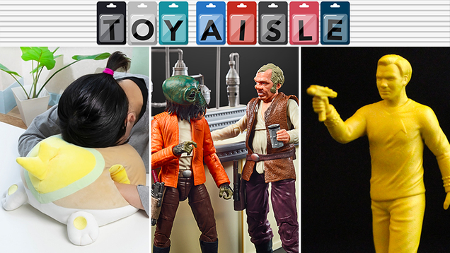 Plush Butts, Star Wars Aliens, and Star Trek Army Men Lead the Week s Best Toys