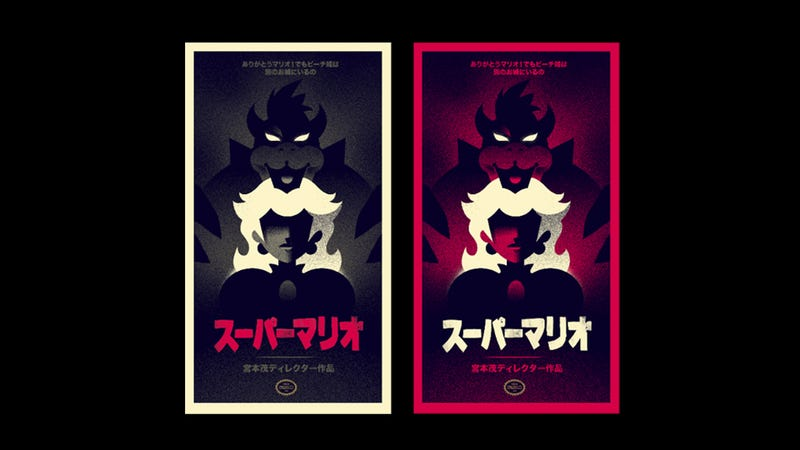 Illustration for article titled Mario Meets Godzilla in These Awesome Monster Movie Posters