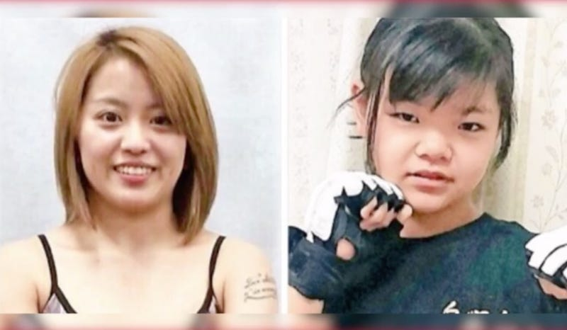 Japanese MMA Event To Feature 12-Year-Old Girl Vs