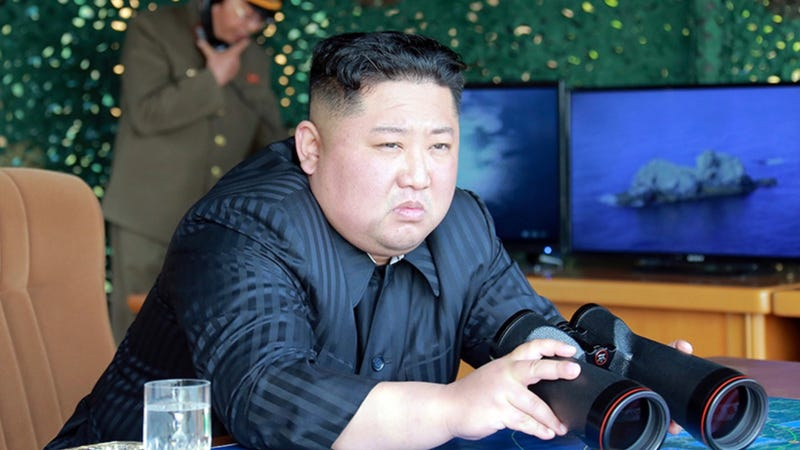 North Korean dictator Kim Jong Un in an undated photo