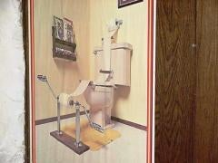 Illustration for article titled Pedal-Powered Toilet-Paper-Wiper Brings Both Laziness and Exercise to the Bathroom