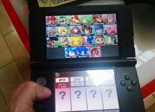 Illustration for article titled I Played Super Smash Bros. for 3DS Today. Who Wants to Touch Me?