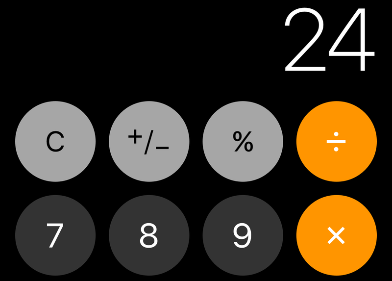 Illustration for article titled ¿Cuánto es 1+2+3? La nueva calculadora de iOS 11 dice que 24