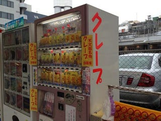 Illustration for article titled Japan Has Crepe Vending Machines