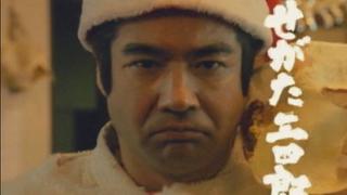 Illustration for article titled It's 3 p.m., so let's celebrate the world's most gleefully violent video game mascot, Segata Sanshiro