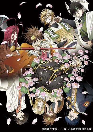 Illustration for article titled The Anime of Saiyuki Reload Blast will premier on July 5