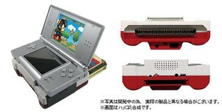 Illustration for article titled Play Famicom Cartridges on Your DS With CYBER Familator Lite