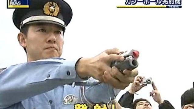 Beware Criminals Japanese Police Now Equipped With