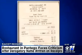 Copy of one of the receipts given to the tableCBS DFW