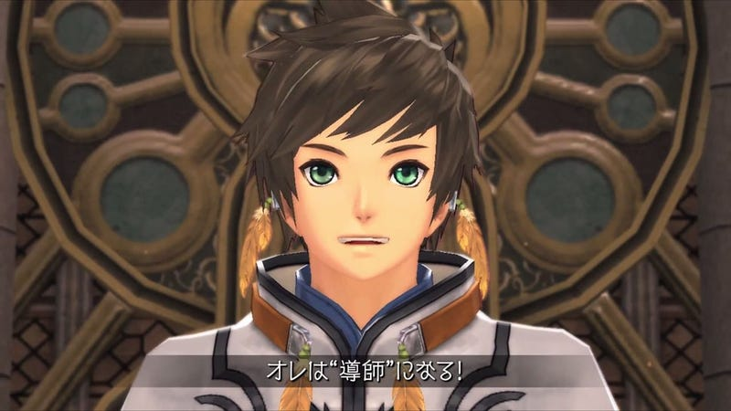 Illustration for article titled Can't Understand the New Tales of Zestiria Trailer? We're Here to Help