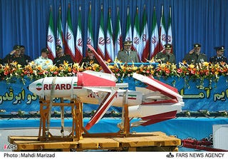 Illustration for article titled Iranian Military Gallery