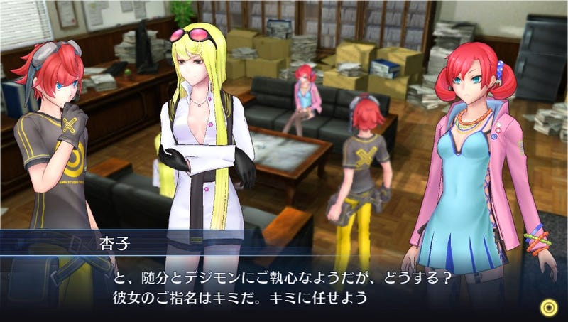 Illustration for article titled Digimon Story: Cyber Sleuth Heading West [Rumor]