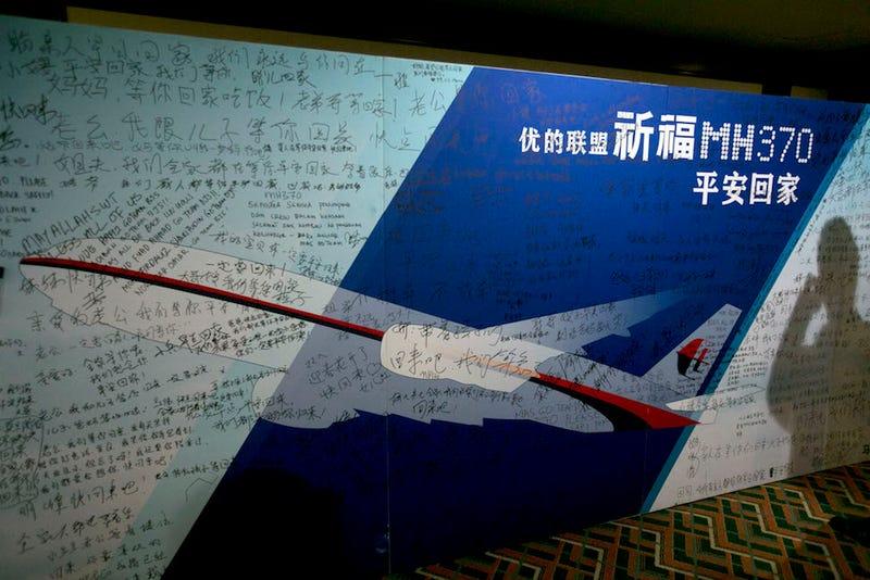 Illustration for article titled El vuelo MH370 se estrelló en el Índico sin dejar supervivientes