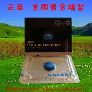 Illustration for article titled Beazonosíthatatlan izéket árulnak a kínai eBayen