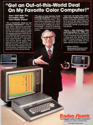 Illustration for article titled Asimov's First Law Of PC Ads: Have Awesome Sideburns