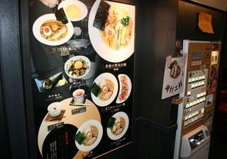 Illustration for article titled Auto-Ramen Restaurants are a Traveler's Best Friend
