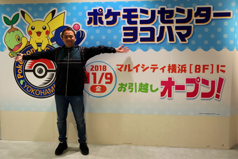 Illustration for article titled Longtime Pokémon Director Might Be Stepping Down