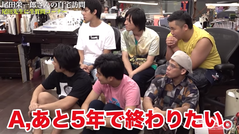 Illustration for article titled Eiichiro Oda Wants To Finish One Piece In Five Years