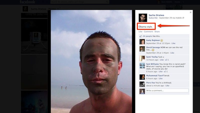 Illustration for article titled Here's the IDF's Social Media Chief Wearing Blackface on Facebook