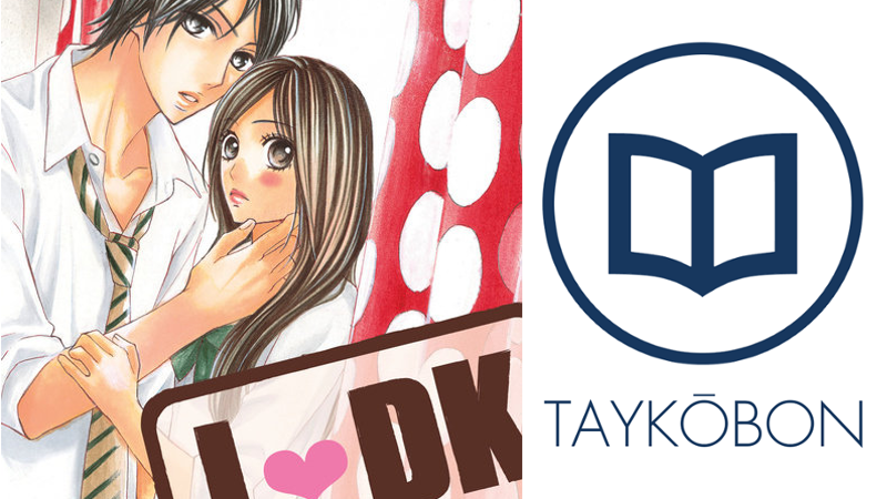 Illustration for article titled LDK Vol. 2 - Manga Review