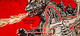 Illustration for article titled Godzilla y sus Kaiju, en fantásticas ilustraciones de 1967