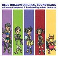 Illustration for article titled Blue Dragon Soundtrack Released