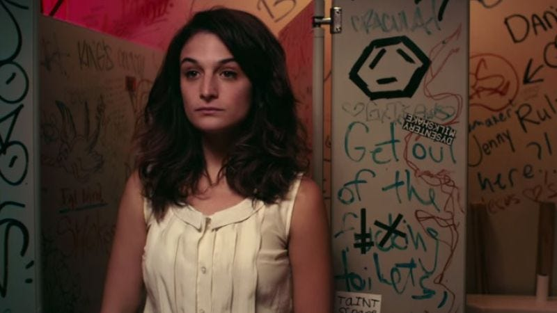 Illustration for article titled Jenny Slate will also guest star on Brooklyn Nine-Nine