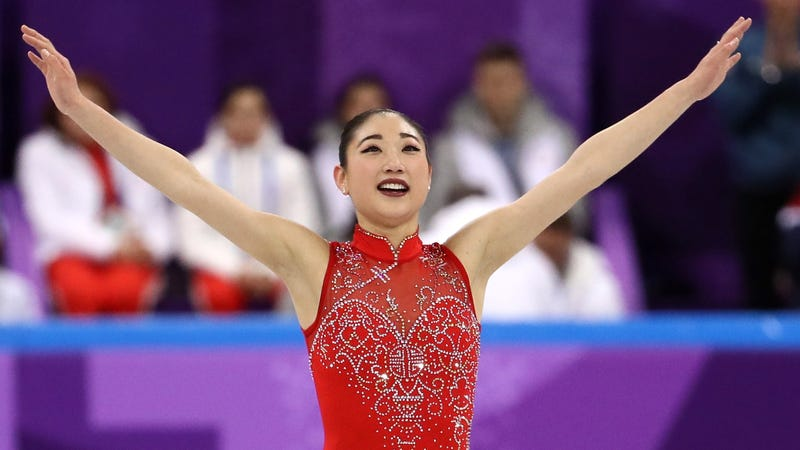 TFW you landed a triple axel at the freaking OLYMPICS and are also wearing a very chill lucky red costume. Image: Getty