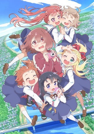 Illustration for article titled Enjoy the first promo of the anime ofAn Angel Flew Down to Me!