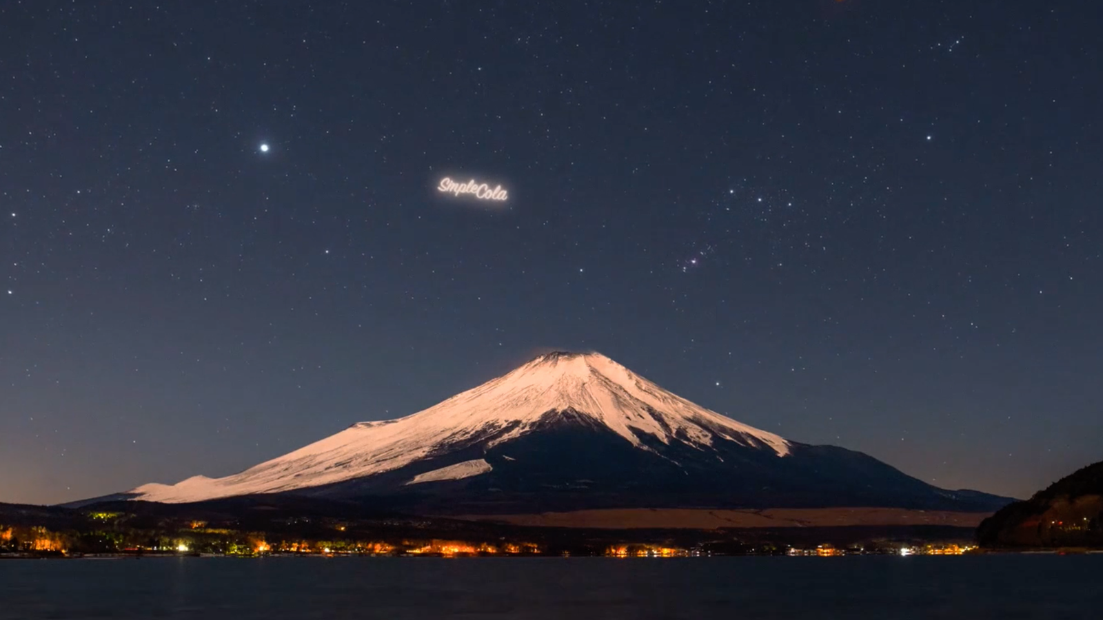 Pepsi Mercifully Spares Humanity From Its Space Billboards—for Now