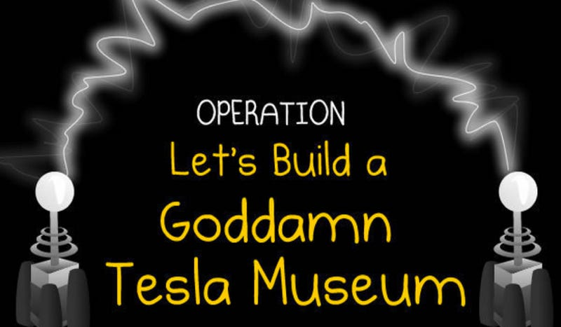 Illustration for article titled Campaign To Save Tesla's Lab Raises $850,000 In A Week