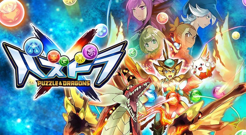 Illustration for article titled Puzzle & Dragons is getting a new anime this april